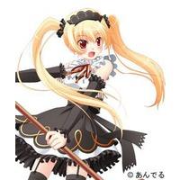 Image of Hiyoko Itou