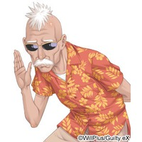 Image of Grandpa Meriken