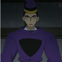 Kokubo Sumigaoka