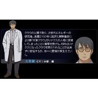 Image of Dr. Hajime Amami