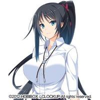 Image of Kagura Kyoka
