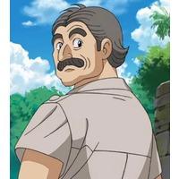 Image of Kenmochi