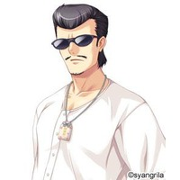 Image of Genji Yamato