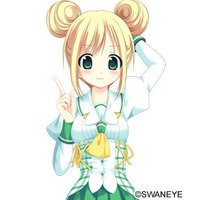 Image of Mayu Watase