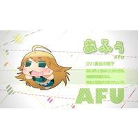Image of Afuu