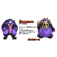 Hashibuto the Angry