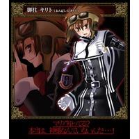 Image of Kirito Onbashira