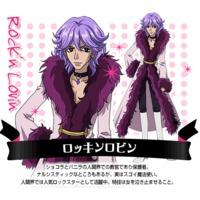 Image of Rockin' Robin
