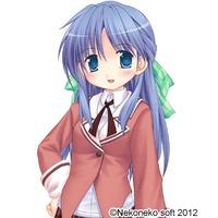 Image of Yuko Hayasaka