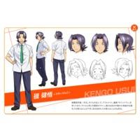 Image of Kengo Usui