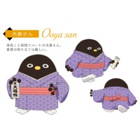 Image of Ooya