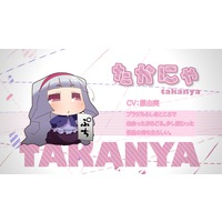 Takanya