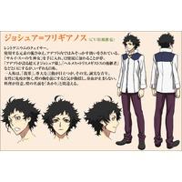 Profile Picture for Joshua Phrygianos