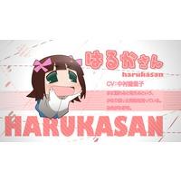 Haruka-san