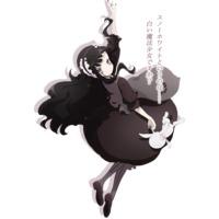 Image of Hardgore Alice