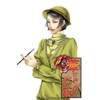 Image of Toki Honjouin