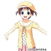 Koyoi Amou