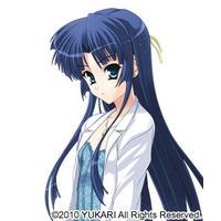 Image of Chitose Mibuna