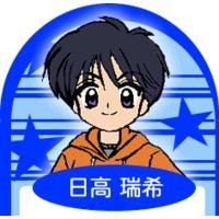 Image of Mizuki Hidaka
