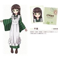 Chiya Ujimatsu