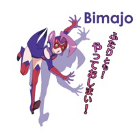 Image of Bimajo