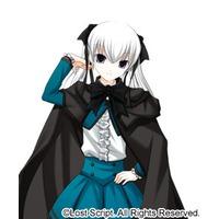 Image of Kazato