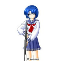 Image of Kazusa Sumikuri