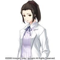 Image of Koharu Yamanouchi