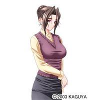 Ayaka Yanagi