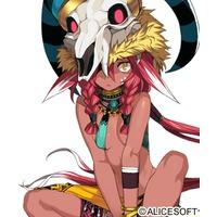 Image of Suu