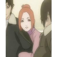Image of Kusumi