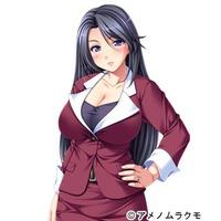 Image of Remi Kayama