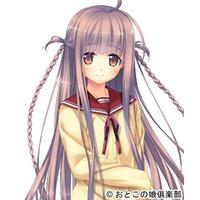 Image of Yuuki Kashiki