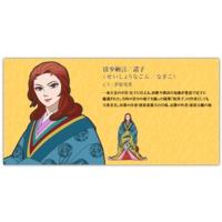 Image of Sei Shounagon