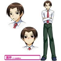 Image of Sakai