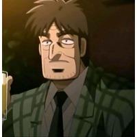 Image of Yasuoka