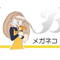 Fumiko Otonashi