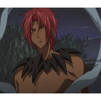 Image of Guren