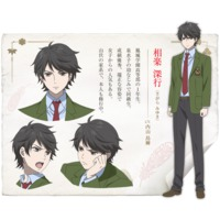 Image of Miyuki Sagara