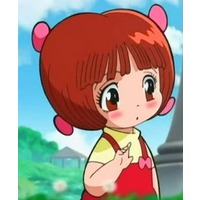 Image of Pinoko