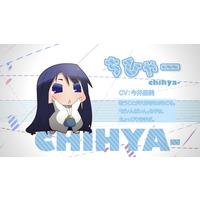 Chihyaa