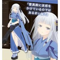 Image of Irori