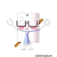 Image of Fuuki-kun