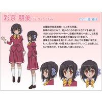 Profile Picture for Tomomi Saikyo