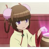 Tsubaki Ryuukotsuji