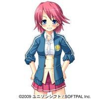 Image of Chihiro Karaki