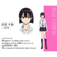 Chiaki Tanimura