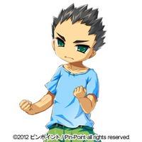 Image of Kenta