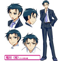Image of Shiokawa