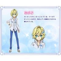 Image of Mizuki